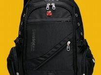 Легендарный швейцарский рюкзак Swissgear