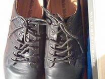 Туфли на 43-43,5