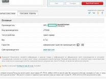 Принт-сервер HP J7934A JetDirect 620N