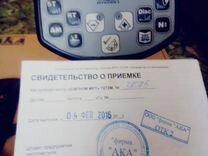 Металлоискатель Signum MFT7272 укб