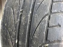 Dunlop direzza dz101
