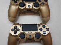 Sony PlayStation 4 Slim 500 гб золотая