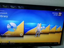 Xbox 360 freeboot 250Gb