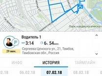 Треккер GPS Navixy spt100