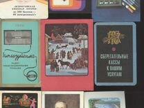 4.Карманные календарики