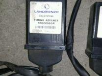 Комплект газового оборудования метан