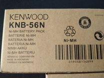 Kenwood KNB-56N