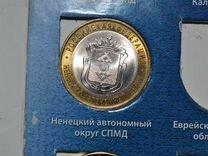 10 рублей биметаллические