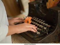 Пишущая машинка Триумф
