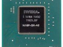 N16p-gx-a2