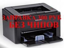 Лазерный принтер SAMSUNG ML-1640 гарантия