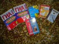 Учебники 10-11 класс, пособия, тетради 6-9 класс