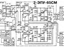 2-Эпу-65см Гзм-105 + Тонарм + Фонокорректор + Усил