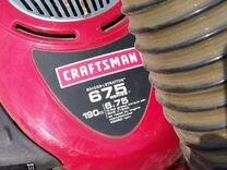 Садовый пылесос Craftsman