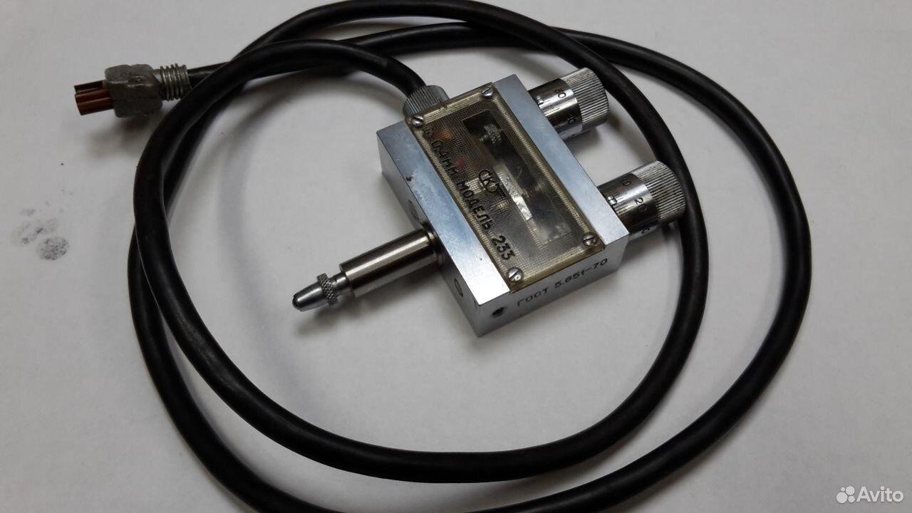 Датчик электромагнитный модель 233 дп-0,4  89206111989 купить 1