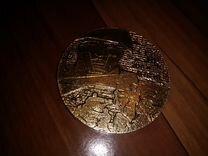 Медальон - слава защитникам сталинграда