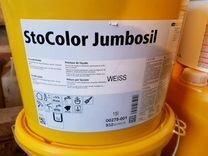 Силиконовая краска StoColor Jumbosil