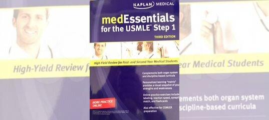 Kaplan MedEssentials for usmle Step 1