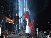Концерт 29 июня Олимпийский
