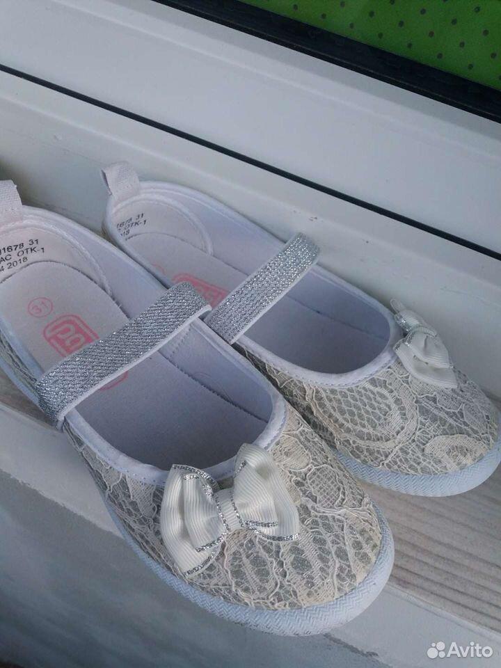 Туфли размер 31 89521147758 купить 2