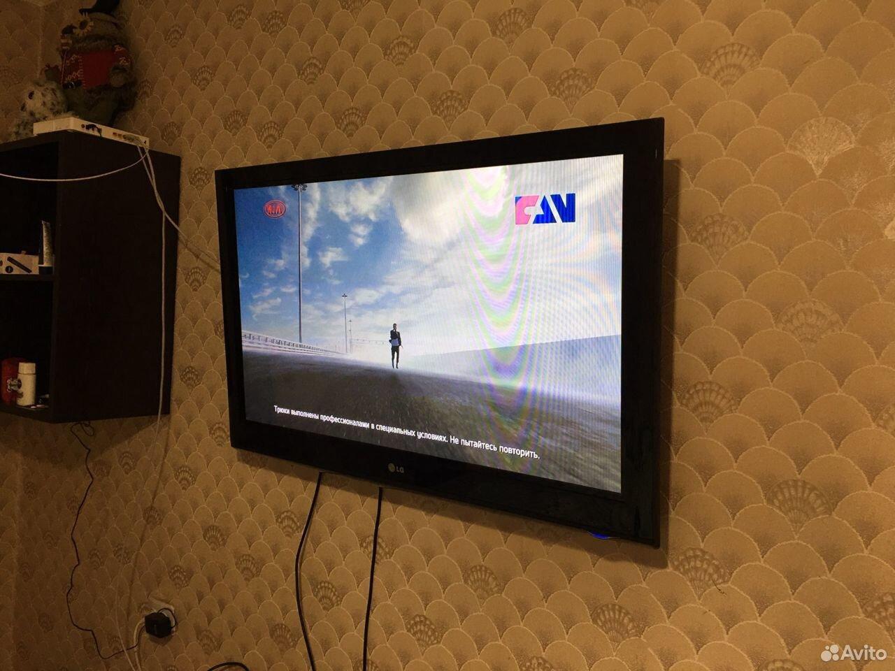 Fernseher  89924096797 kaufen 3