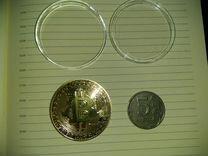 Bitcoin. Биткоин