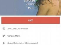 Моб приложение для знакомства