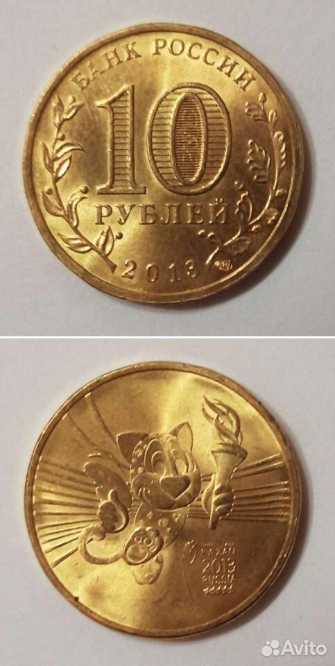 Монеты обмен/продажа  89517614316 купить 3