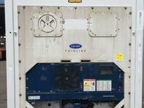 Рефконтейнер carrier 2004 г. 40 Ф