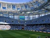Билеты Россия - Кипр. A104. Самый центр у поля