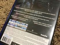 Дожить до рассвета (Until Dawn) for PS4