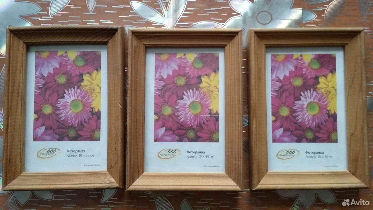Photo frames  89529055694 buy 5