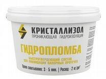 Гидропломба Кристаллизол 2 кг