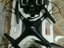 Квадрокоптер/дрон