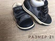 Ботинки для мальчика р21