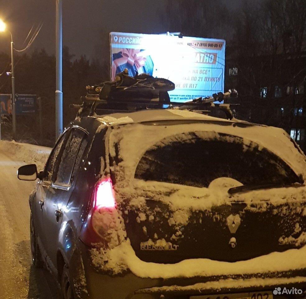 Багажник для лыж сноубордов 89996222002 купить 3