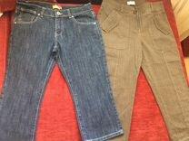 Женские капри и бриджи на 46,48,50 размер