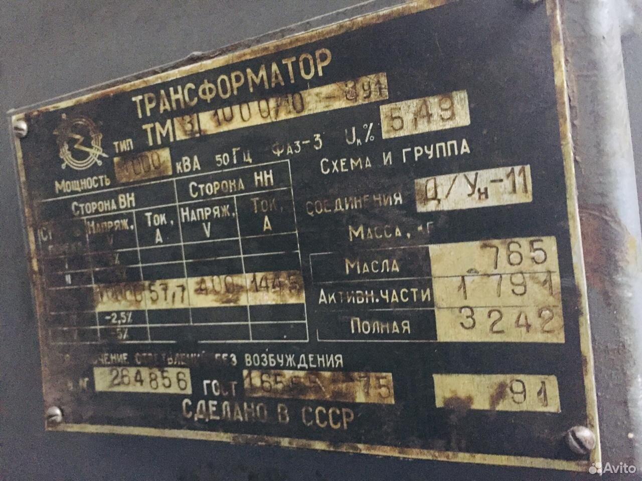 Трансформатор тмз-1000/10/0,4 4шт