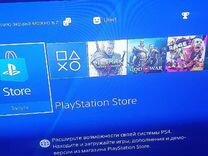 PlayStation 4 PRO +Хиты