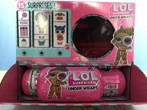 Кукла LOL Surprise Under Wraps, оригинал