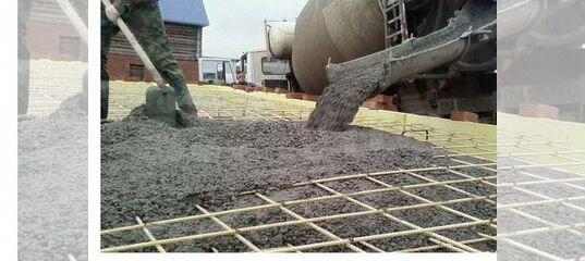 купить бетон в мосрентгене