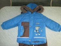 Костюм зимний kerry (керри) для мальчика