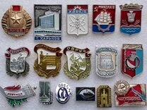 Значки СССР Украина Города 16 шт — Коллекционирование в Челябинске