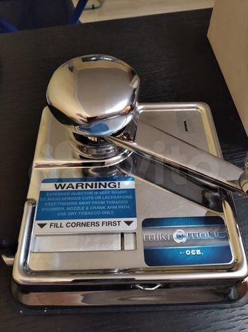 Машинка для набивки сигарет купить в кемерово где в барнауле купить электронные сигареты в