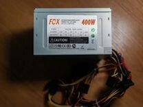 Блок питания FOX 400W