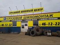 Шины 295/75R22,5 DR-1 Cordiant Professional — Запчасти и аксессуары в Кирове