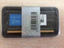 Новая оперативная память 4Gb, 8Gb — Товары для компьютера в Перми