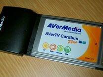 Avermedia AverTV Cardbus E500