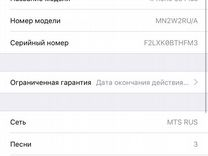 iPhone 6S Plus, белого цвета, 32 гб