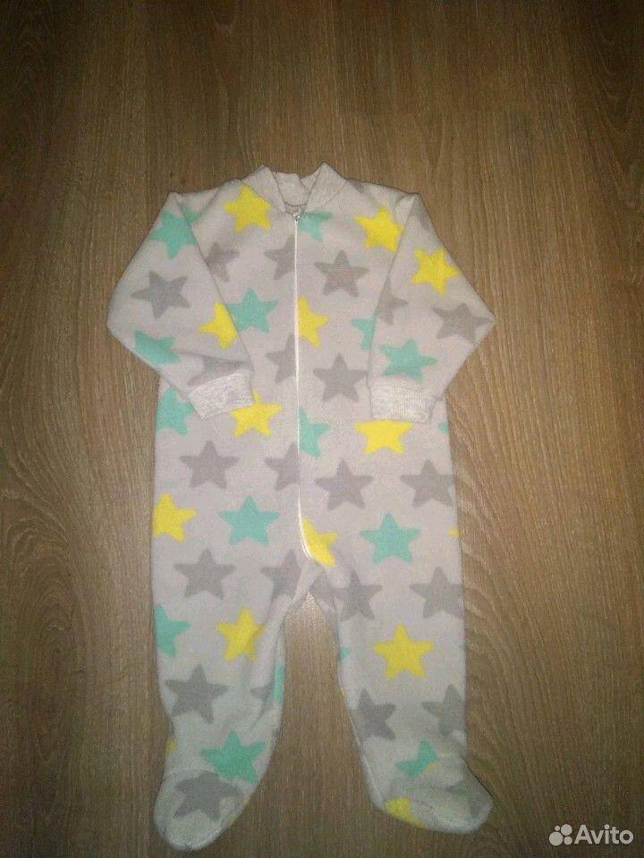 Комбинезон детский даримир для мальчика  89101714197 купить 5